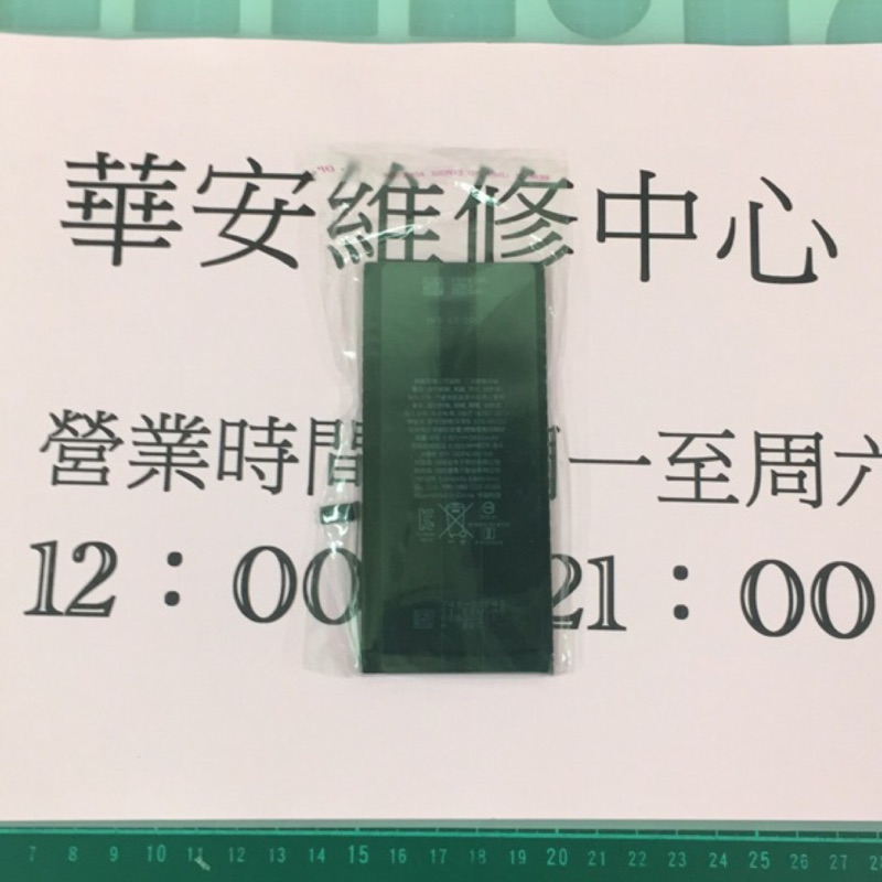 IPHONE7 Plus 原廠電池的價格推薦 - 2020年11月  比價比個夠BigGo
