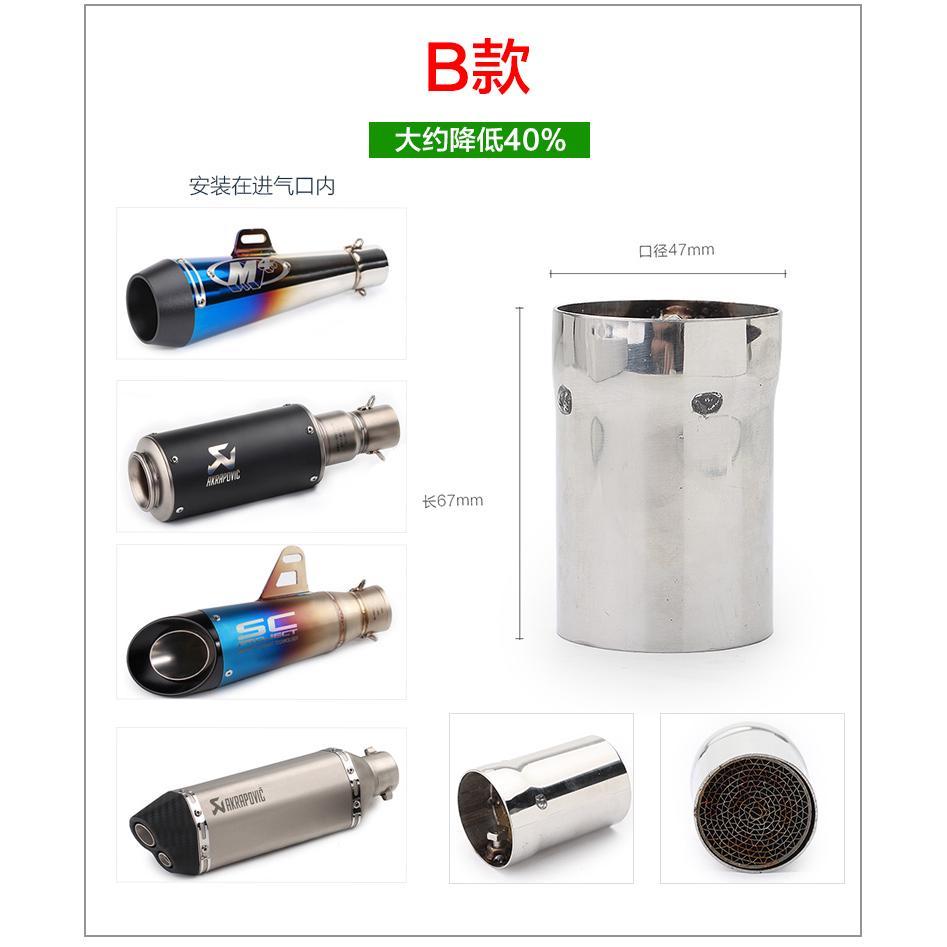 觸媒消音塞 排氣管消音塞 消音器 觸媒 催化氣 機車 合法 環保 消音器 臺蠍管 驗車 | 蝦皮購物