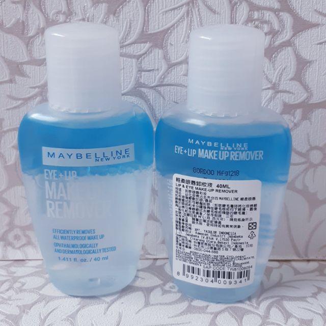 媚比琳 輕柔眼唇卸妝液 40ml 眼唇卸妝液 卸妝粧液 卸粧水 卸妝水 | 蝦皮購物