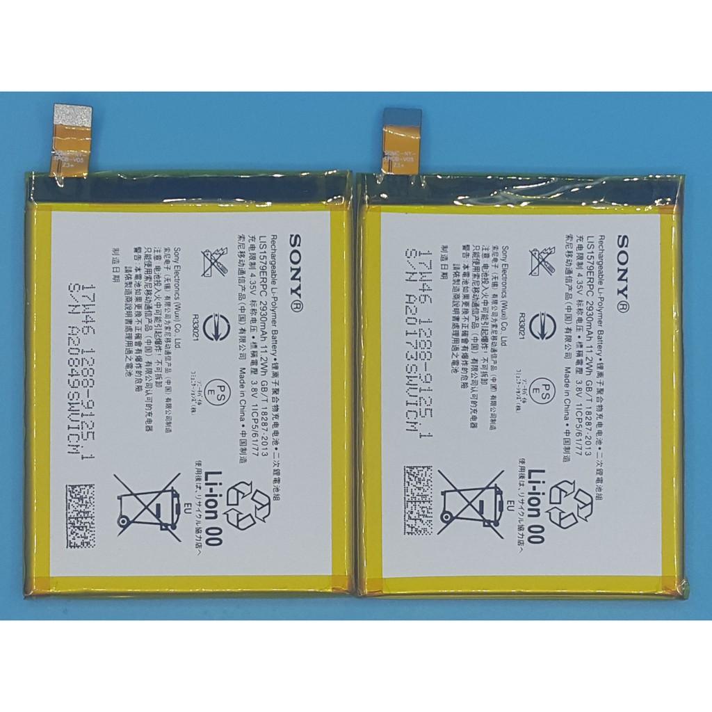 完修價 Sony Z3+ E6553 電池 全新 耗電 無法充電膨脹 換電池 丹鳳一號出口 蒲公英 新莊 林口 現場維修 | 蝦皮購物