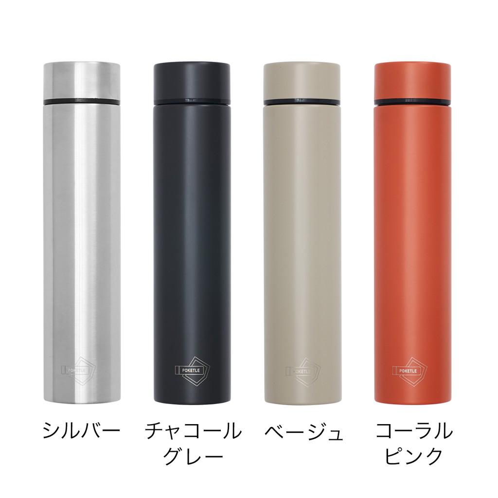 Poketle 不鏽鋼保溫瓶 180的價格推薦 - 2020年11月  比價比個夠BigGo