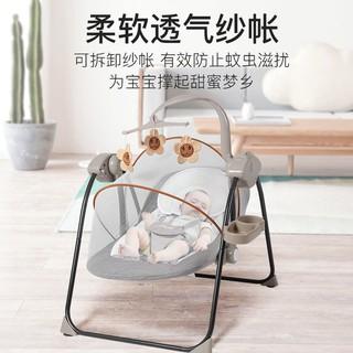嬰兒搖搖椅電動搖籃床哄娃帶娃睡覺神器寶寶躺椅安撫椅新生兒搖床 | 蝦皮購物