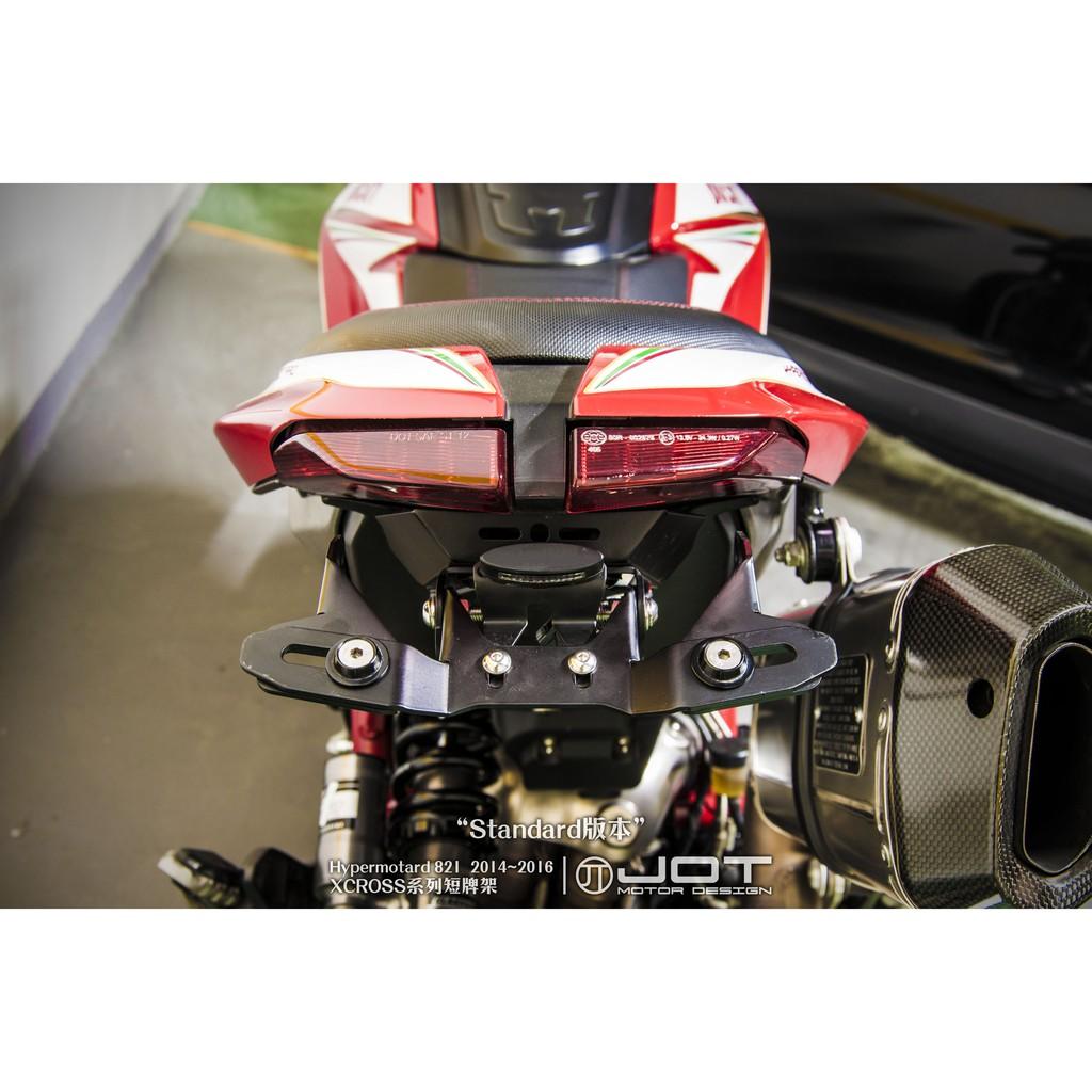 Ducati 821短牌架的價格推薦 - 2020年11月  比價比個夠BigGo