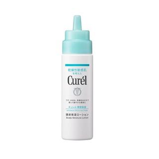 日本Curel 頭皮保濕乳液 120ml 頭皮保養 保濕成分 滋養頭皮 溫和配方 現貨 蝦皮24h   蝦皮購物