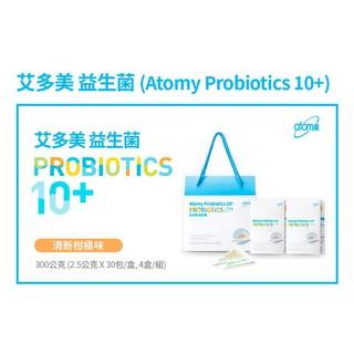 ~艾多美~ 益生菌(Probiotics10+) | 蝦皮購物