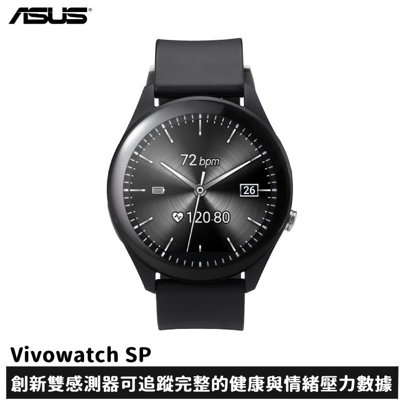ASUS Vivowatch SP 智慧手錶 (HC-A05)   蝦皮購物