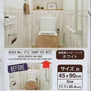 大創 daiso 三色 木紋 壁貼 木紋貼紙 木板牆壁貼 白色 / 棕色 / 淺藍 | 蝦皮購物