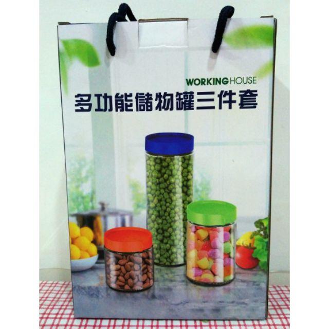 多功能儲物罐三件套 開發金股東紀念品 | 蝦皮購物