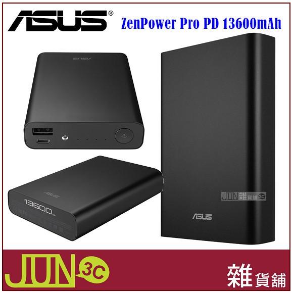 【華碩原廠正品附發票】ASUS ZenPower Pro PD 13600mAh 行動電源 支援45W筆電充電 | 蝦皮購物