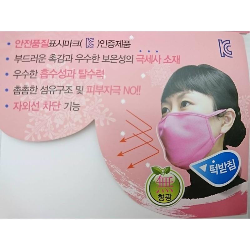 韓國 立體口罩-團購與PTT推薦-2020年8月 飛比價格