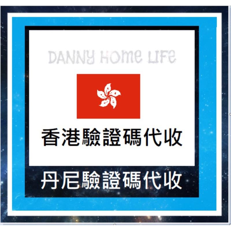 香港 </p> </div><!-- .entry-content --> </article><!-- #post-43474 -->  <nav class=