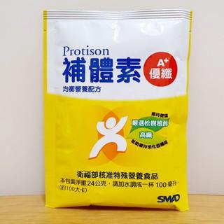 紅牛奶粉 的價格 - 比價撿便宜