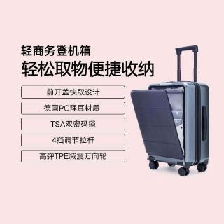 小米 90分 旅行箱 行李箱20吋 輕商務登機箱 米家定制前開蓋行李箱 20寸萬向輪拉桿箱 戶外 | 蝦皮購物