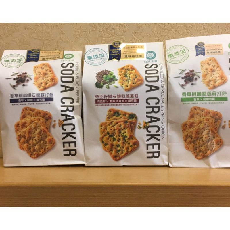自然主意 香草椒鹽蘇打餅/奇芽籽鑽石鹽藍藻蔥餅 108克/包 | 蝦皮購物