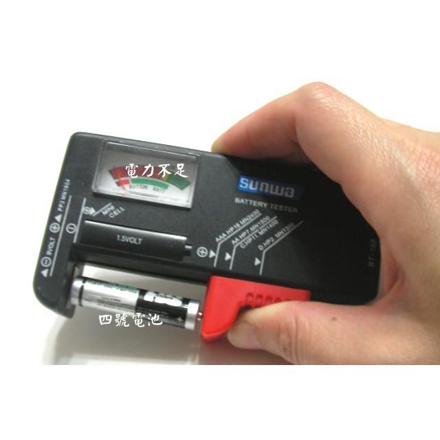 電池電力測電器的價格推薦 第 2 頁 - 2020年11月  比價比個夠BigGo