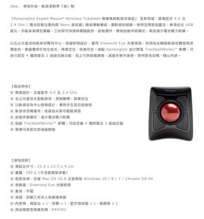原廠 公司貨 頂級 軌跡球滑鼠 Kensington K72359WW Expert Mouse® 軌跡球滑鼠 無線滑鼠 | 蝦皮購物