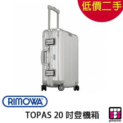 【二手行李箱】RIMOWA TOPAS 20吋登機箱 | 蝦皮購物