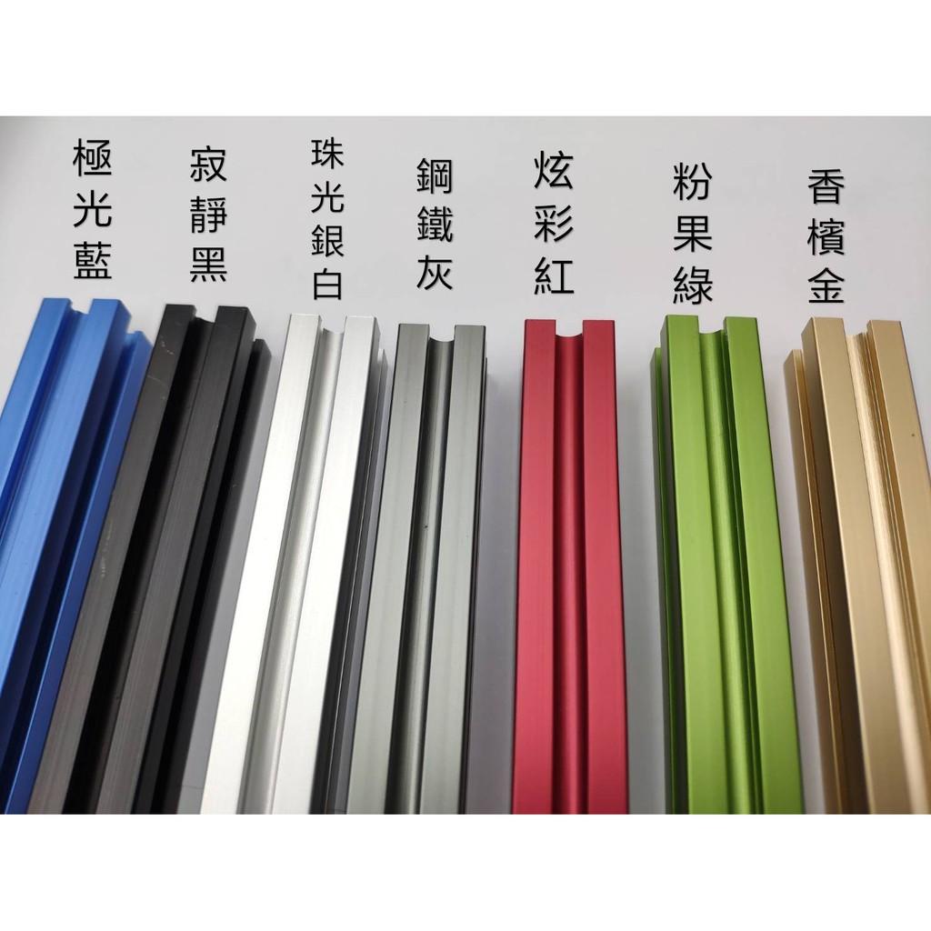 鋁條 鋁擠型 鋁材 1616 66mm   蝦皮購物