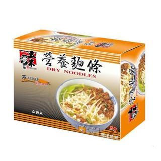 營養麵條 五木經濟包營養麵 5 公斤 古早味麵條 臺灣製 拌麵 麵條 乾麵 湯麵 好市多 LIFU   蝦皮購物