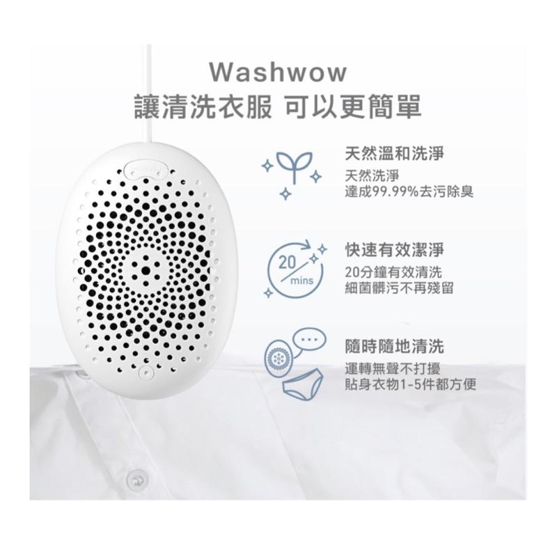 WASHWOW 微型洗衣機-團購與PTT推薦-2020年6月 飛比價格