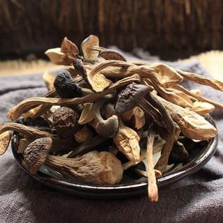雞縱菌黑皮雞樅菌雲南特產蘑菇 | 蝦皮購物