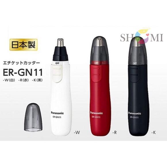Panasonic 鼻毛修剪器在拍賣的價格推薦 - 2020年11月| 比價比個夠BigGo