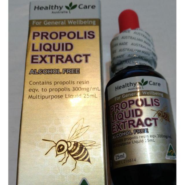 澳洲 Health care 蜂膠滴劑25ml   蝦皮購物