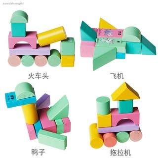 兒童積木玩具1-2周歲寶寶3嬰兒女孩男孩木頭拼裝益智力動腦大顆粒 | 蝦皮購物