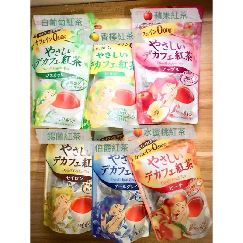 現貨 日本Tea Boutique 無咖啡因紅茶 世界茶精品 晚安睡前 水蜜桃檸檬紅茶 伯爵錫蘭 孕婦哺乳 零咖啡因 | 蝦皮購物