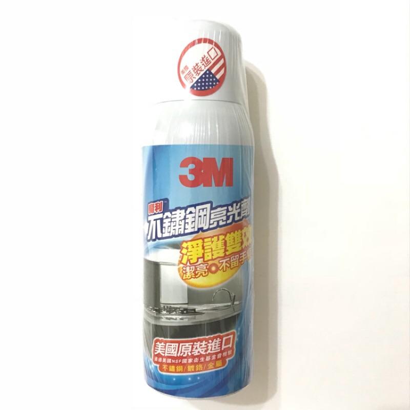 3M 不鏽鋼清潔劑-團購與PTT推薦-2020年6月|飛比價格