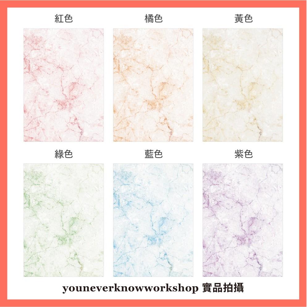 【最も人気のある!】 大理石 壁紙 紫 - Irasutoye