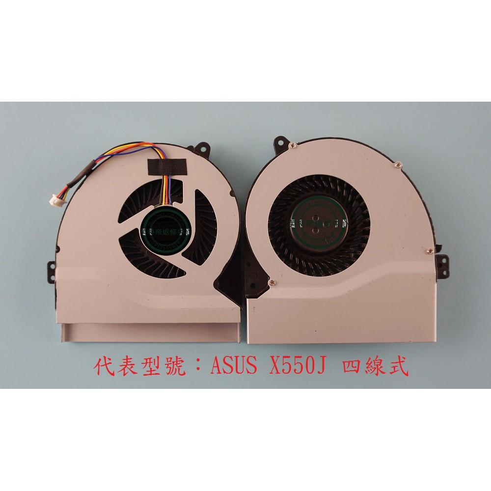 X550j 風扇的價格推薦 - 2020年11月| 比價比個夠BigGo