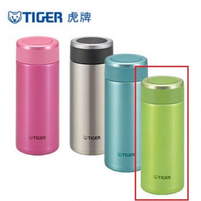新光三越tiger虎牌保溫瓶360ml(綠色)   蝦皮購物