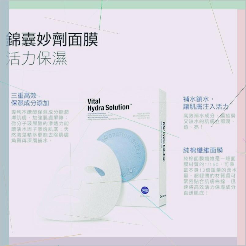藍色藥丸面膜-團購與PTT推薦-2020年5月|飛比價格