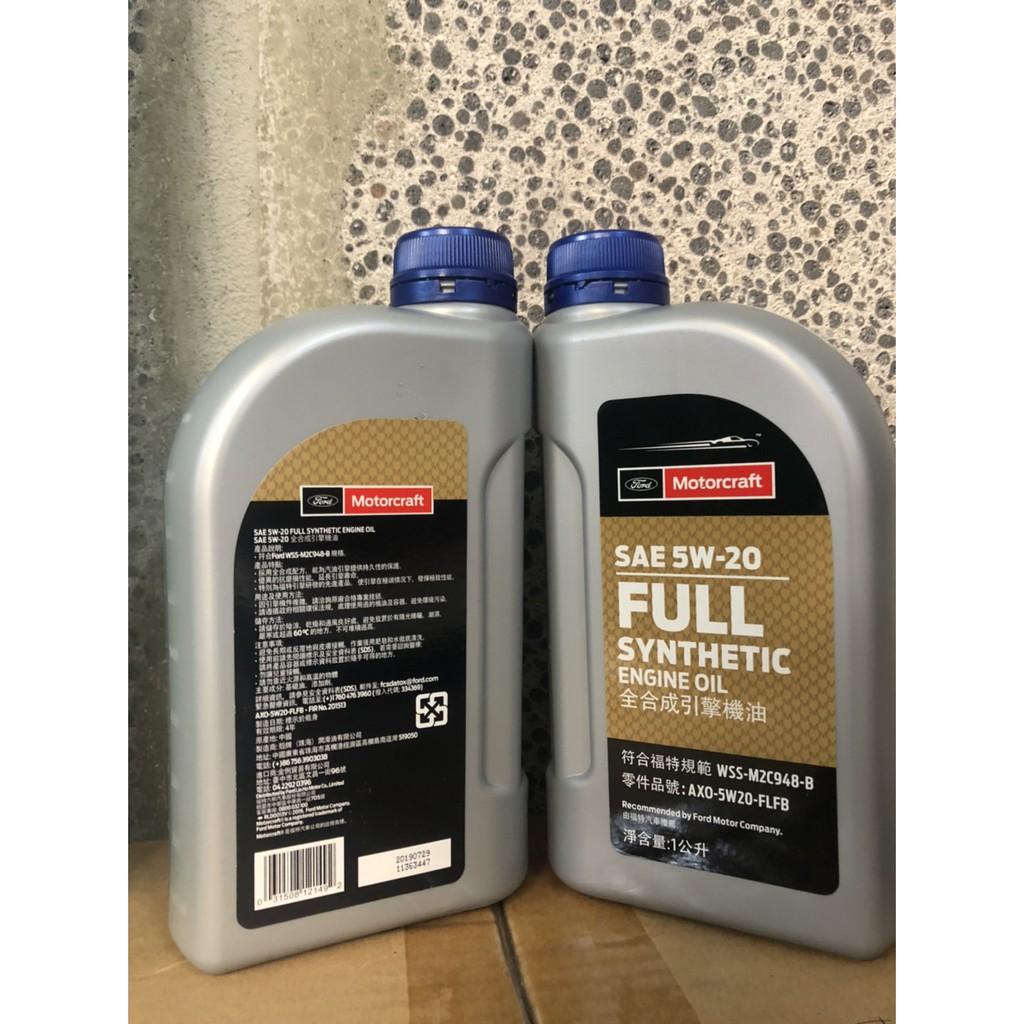 【山姆大叔】FORD福特 5W20原廠全合成機油 MUSTANG KUGA FIESTA FOCUS EcoSport | 蝦皮購物
