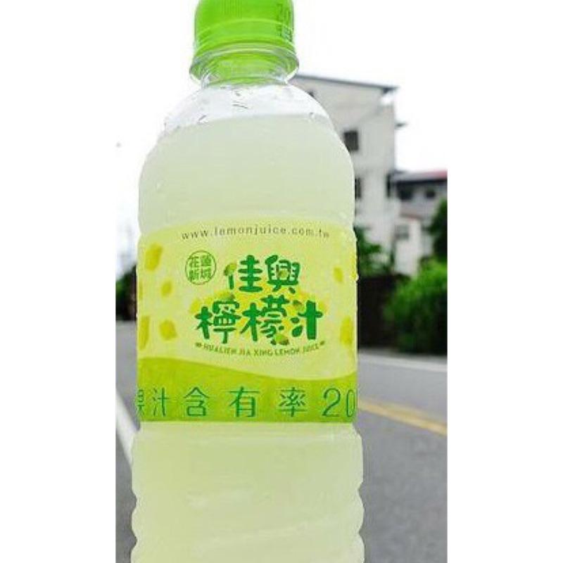 佳興冰果室 佳興檸檬汁-團購與PTT推薦-2020年8月 飛比價格
