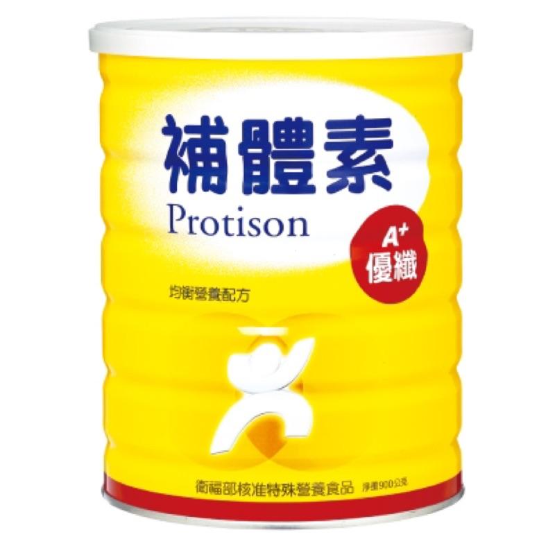 補體素 優纖A+ 900g 成人保健營養品 衛生福利部核準 特殊營養品 弘安藥局 | 蝦皮購物