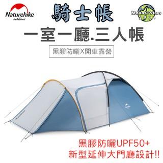 [ 粘粘露營租 ] 帳篷 出租 租借 迪卡儂 4.1充氣帳 一房一廳 cp高 四人帳篷 戶外 露營 必備   蝦皮購物
