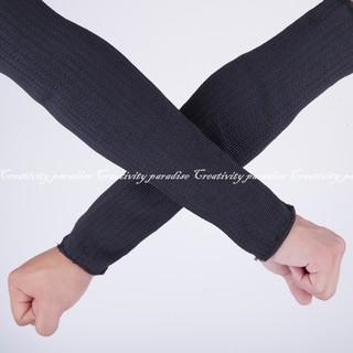 防割護臂 5級加強型防刃防砍防刀刺 防切割耐磨不銹鋼絲手臂套 防身防割防刺手套 一路發 | 蝦皮購物