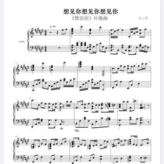 鋼琴秘密花園減壓鋼琴曲60首 初學入門鋼琴譜流行歌曲大全 神秘園 克萊德曼 久石讓 坂本龍一鋼琴譜輕音樂 ...