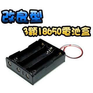 億大 G2A42 改良型-3顆18650帶線電池 LED燈牌 3節18650鋰電池盒 偶像燈牌 夜遊照明燈 電源供應來源 | 蝦皮購物