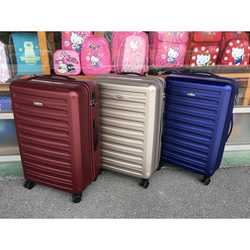 PROBEETLE 20吋旅行箱-團購與PTT推薦-2020年6月 飛比價格
