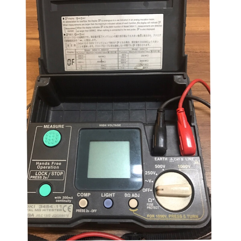 HIOKI 3454-11電壓高阻計 | 蝦皮購物