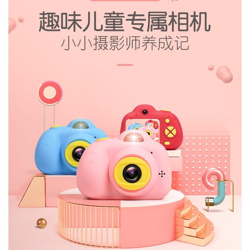 兒童數位相機-團購與PTT推薦-2020年7月 飛比價格