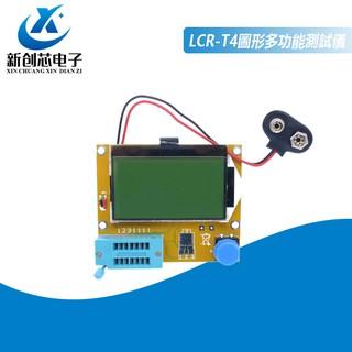 LCR-T4圖形多功能測試儀電阻電容+電容+ 可控矽 +二極管+三極管+ mos管電感 LCD 12864 LCD顯示 | 蝦皮購物