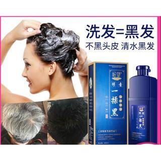 白髮變黑髮 - 優惠推薦 - 2020年3月 |蝦皮購物臺灣