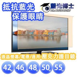 電視 - 優惠推薦 - 2020年6月  蝦皮購物臺灣