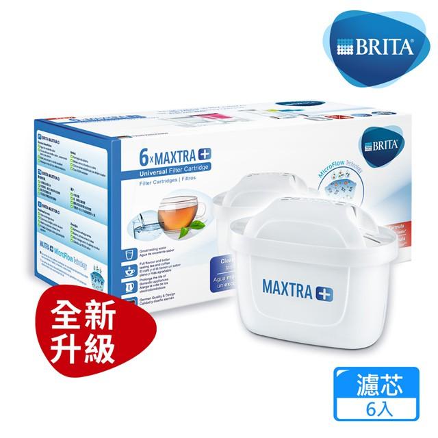 德國BRITA MAXTRA PLUS全效濾芯6入-團購與PTT推薦-2020年9月|飛比價格