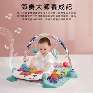 嬰兒健身架 寶寶健力架 腳踏鋼琴健身架 新生兒益智電動音樂玩具 高檔新生兒多功能健身架   蝦皮購物
