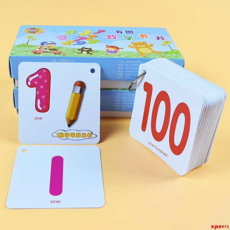 【欣爾賣場】幼兒園數字卡片1-100早教卡3-6歲兒童撕不爛識數大卡有圖認數字卡 | 蝦皮購物